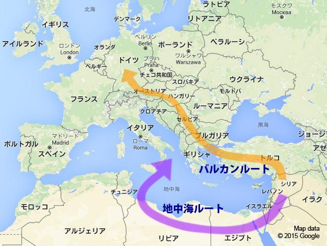 欧州へ向かうルートの地図