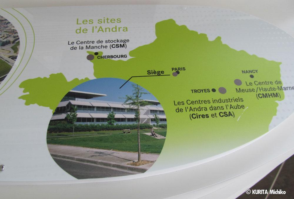 フランス全土にある、放射線廃棄物の処分場を見せるパネル