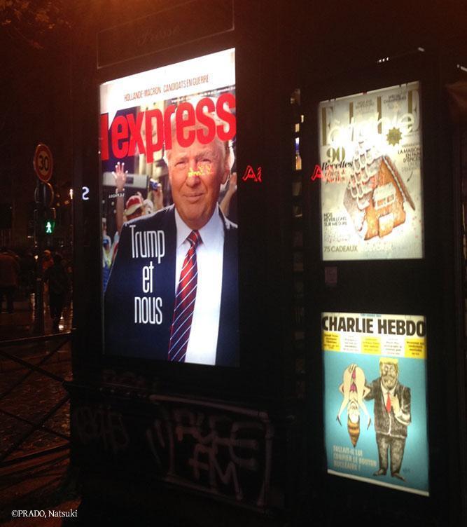 「トランプと私たち(フランス人)」と書かれた雑誌の街頭広告