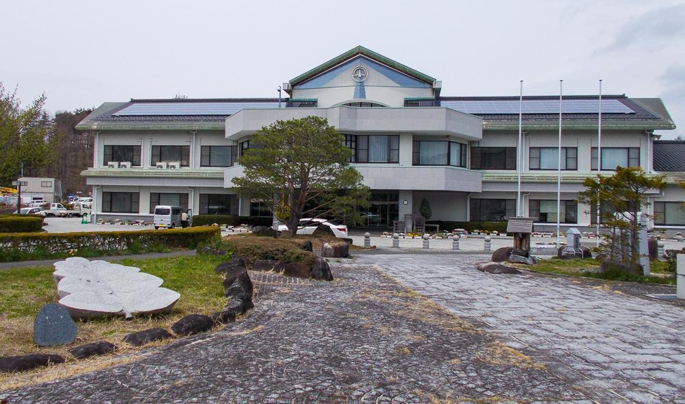 飯館村の役場